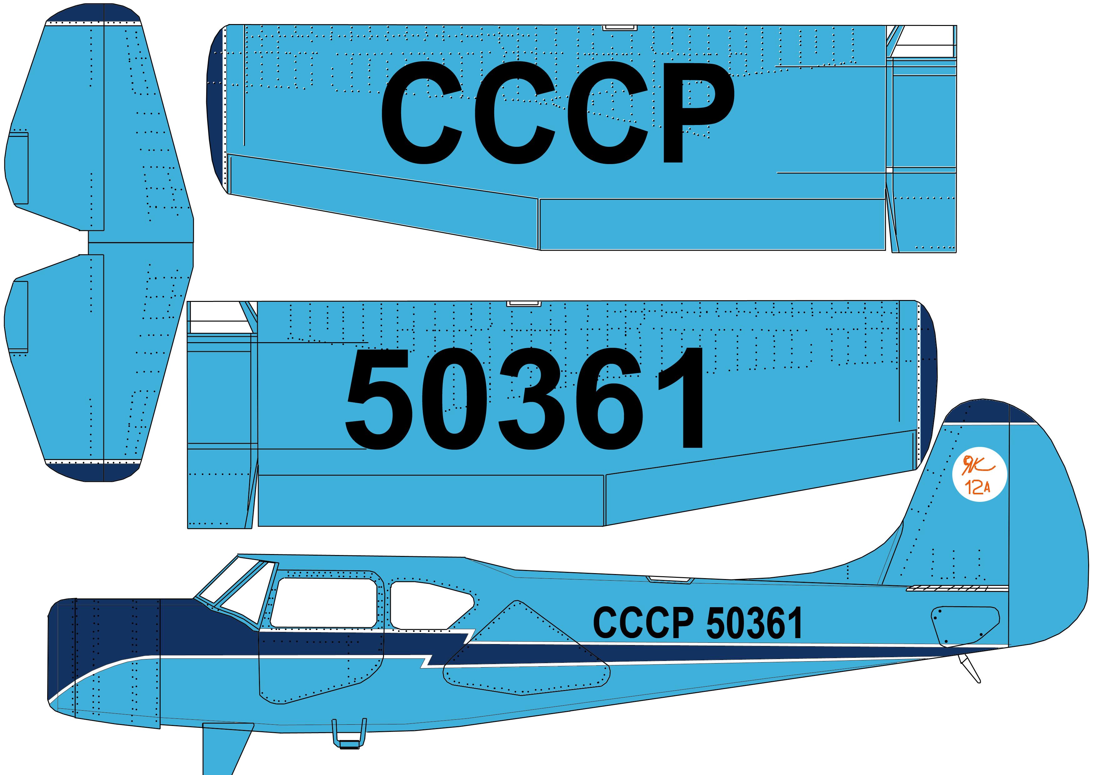 Макет самолёта из пенопласта своими руками 60